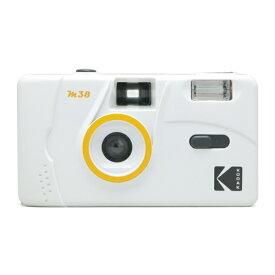コダック Kodak M38 フィルムカメラ ホワイト