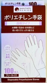 まるわ まるわ ポリエチレン手袋 フリーサイズ100枚