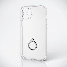 エレコム ELECOM iPhone 12 Pro Max ハイブリッドケース 超極み リング付き クリア PMCA20CHVCKKRCR
