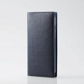 エレコム ELECOM iPhone 12 Pro Max レザーケース 手帳型 RICERCA(Coronet) 超極み ネイビー PMCA20CPLFYILKN