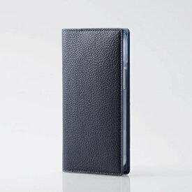 エレコム ELECOM iPhone 12 mini レザーケース 手帳型 RICERCA(Coronet) 超極み ネイビー PMCA20APLFYILKN