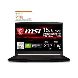 MSI エムエスアイ GF63-10SCSR-1275JP ゲーミングノートパソコン GF63 Thin [15.6型 /intel Core i7 /SSD:512GB /メモリ:8GB /2021年1月モデル]