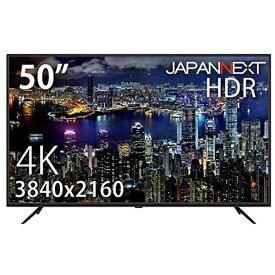 JAPANNEXT ジャパンネクスト JN-VT5000UHDR PCモニター ブラック [50型 /ワイド /4K(3840×2160)]