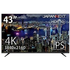 JAPANNEXT ジャパンネクスト PCモニター ブラック JN-IPS4300TUHDR [43型 /ワイド /4K(3840×2160)]