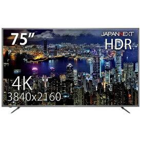 JAPANNEXT ジャパンネクスト PCモニター ブラック JN-VT7500UHDR [75型 /ワイド /4K(3840×2160)]
