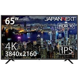 JAPANNEXT ジャパンネクスト JN-IPS6500TUHDR PCモニター ブラック [65型 /ワイド /4K(3840×2160)]