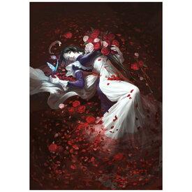 【2021年03月25日発売】 ドラマティッククリエイト dramatic create ファタモルガーナの館 -DREAMS OF THE REVENANTS EDITION-【Switch】