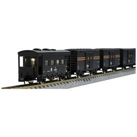 【2021年6月】 TOMIX トミックス 【Nゲージ】98735 国鉄 急行貨物列車セット(10両)【発売日以降のお届け】
