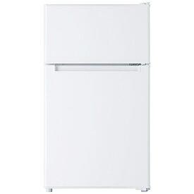 ORIGINAL BASIC オリジナルベーシック 冷蔵庫 ホワイト BR-85A-W [2ドア /右開きタイプ /85L][冷蔵庫 一人暮らし 小型 新生活]