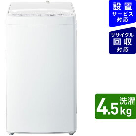 ORIGINAL BASIC オリジナルベーシック 【ビックカメラグループオリジナル】全自動洗濯機 ホワイト BW-45A-W [洗濯4.5kg /乾燥機能無 /上開き]ATWM45B[洗濯機 4.5kg]【point_rb】