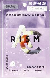サン・スマイル 【RISM(リズム)】ディープケアマスク アボカド1枚 RISM(リズム)