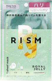 サン・スマイル 【RISM(リズム)】ディープケアマスク ローヤルゼリー1枚 RISM(リズム)