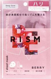 サン・スマイル 【RISM(リズム)】ディープケアマスク ベリー1枚 RISM(リズム)
