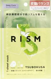 サン・スマイル 【RISM(リズム)】ディープケアマスク ツボクサ1枚 RISM(リズム)