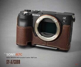 リムズ LIM'S ソニー α7C用本革カメラハーフケース ブラウン SY-A7CDBR
