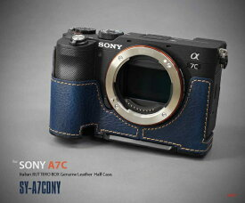 リムズ LIM'S ソニー α7C用本革カメラハーフケース ネイビー SY-A7CDNY
