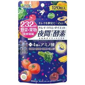 医食同源ドットコム ISDG 夜間Diet酵素 120粒