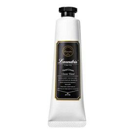 ネイチャーラボ NatureLab ランドリン パフュームハンドクリーム クラシックフローラルの香り 17g