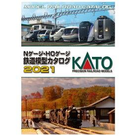 KATO カトー Nゲージ・HOゲージ 鉄道模型カタログ 2021