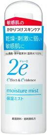 資生堂薬品 SHISEIDO ドゥーエ保湿ミスト(携帯)