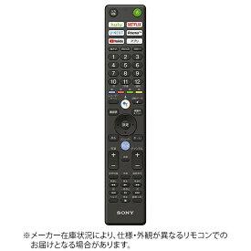 ソニー SONY 純正リモコン ZZ-RMFTX400J