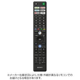 ソニー SONY 純正リモコン ZZ-RMFTX410J