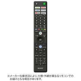 ソニー SONY 純正リモコン ZZ-RMFTX421J