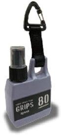 SLOWER Grips ポンプ スプレー タンク GRIPS PUMP SPRAYTUNK(容量80mL/グレー) SLW251