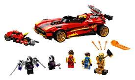 レゴジャパン LEGO LEGO(レゴ) 71737 ニンジャゴー X-1 ニンジャ・チャージャー?