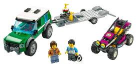 レゴジャパン LEGO LEGO(レゴ) 60288 シティ レースバギー輸送車
