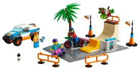 レゴジャパン LEGO LEGO(レゴ) 60290 シティ レゴシティスケートパーク ロードプレート付