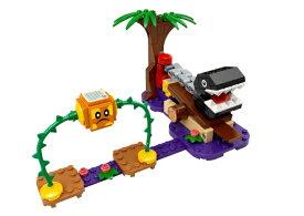 レゴジャパン LEGO 71381 ワンワン の とつげき! チャレンジ
