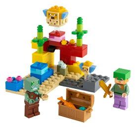 レゴジャパン LEGO LEGO(レゴ) 21164 マインクラフト サンゴ礁【lego_0716】
