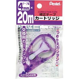 ぺんてる Pentel 20m修正テープスペア4mm XZTR54W