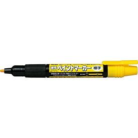 ぺんてる Pentel ペイントマーカーMSP20黄色 MSP20-G