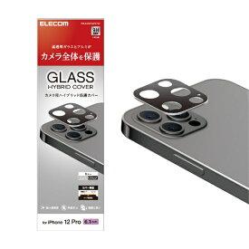 エレコム ELECOM iPhone 12 Pro カメラレンズカバー ハイブリッド アルミ ガラス シルバー×ブラック PM-A20BFLLP3TSV