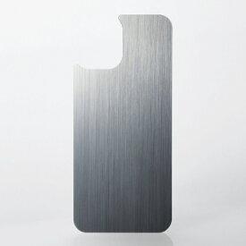 エレコム ELECOM iPhone 12 iPhone 12 Pro 背面用ガラスフィルム アルミ調 ヘアラインデザイン シルバー PM-A20BALPSV