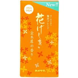 カメヤマ Kameyama 花げしき 金木犀の香り 100g