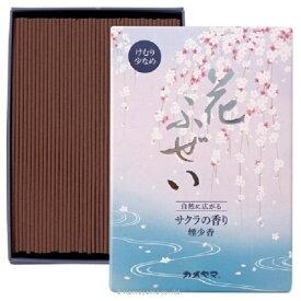 カメヤマ Kameyama 花ふぜい 桜 煙少香 徳用大型 220g