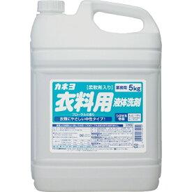 カネヨ石鹸 カネヨ 柔軟剤入り衣料用液体洗剤5kg 304099