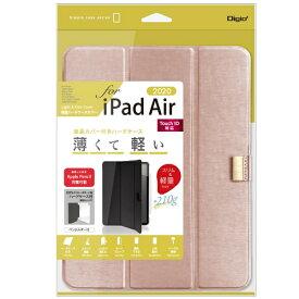 ナカバヤシ Nakabayashi 10.9インチ iPad Air(第4世代)用 軽量ハードケースカバー ピンク TBC-IPA2000P