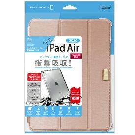 ナカバヤシ Nakabayashi 10.9インチ iPad Air(第4世代)用 衝撃吸収ケース ピンク TBC-IPA2002P