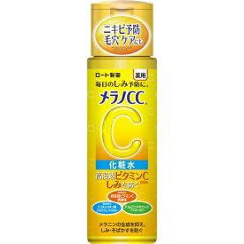 ロート製薬 ROHTO メラノCC 薬用しみ対策美白化粧水 170mL