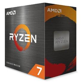 AMD エーエムディー 〔CPU〕AMD Ryzen 7 5800X W/O Cooler (8C/16T3.8GHz105W)【CPUクーラー別売】 100-100000063WOF