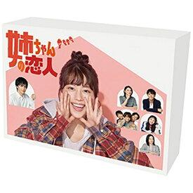 TCエンタテインメント TC Entertainment 姉ちゃんの恋人 Blu-ray BOX【ブルーレイ】 【代金引換配送不可】