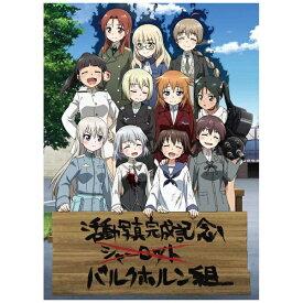 【2021年08月25日発売】 角川映画 KADOKAWA ワールドウィッチーズ発進しますっ! 上巻 通常版【DVD】