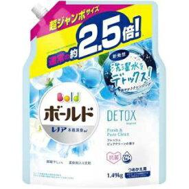 P&G ピーアンドジー ボールド 洗濯洗剤 液体 フレッシュピュアクリーンの香り 詰め替え 超ジャンボ 1490g