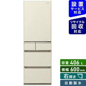パナソニック Panasonic 【アウトレット品】NRE415PVN 冷蔵庫《基本設置料金セット》