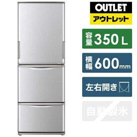 シャープ SHARP 【アウトレット品】 SJW352FS 冷蔵庫【生産完了品】《基本設置料金セット》