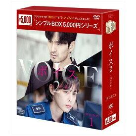 エスピーオー SPO ボイス2〜112の奇跡〜 DVD-BOX1 <シンプルBOX 5,000円シリーズ>【DVD】